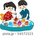 お祭りでヨーヨー釣りをする子供のイラスト 54571523