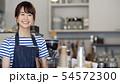 カフェ店員 54572300