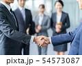 握手 ビジネスマン ビジネスの写真 54573087