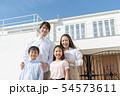 家族、マイホーム 54573611