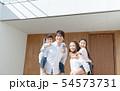家族、マイホーム 54573731