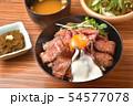 ローストビーフ丼 54577078