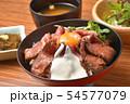 ローストビーフ丼 54577079