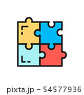Vector puzzle, simple solutions, compatibility flat color line icon. 54577936