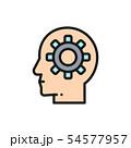Vector head with gear, brain process, knowledge, idea flat color line icon. 54577957