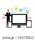デジタル家電 パソコン スマートフォン タブレット 54578812