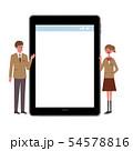 デジタル家電 タブレット 学生 高校生 中学生 54578816