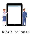 デジタル家電 タブレット 学生 高校生 中学生 54578818