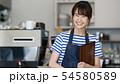 カフェ店員 54580589