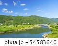 京都 嵐山 初夏 緑と青空 54583640