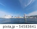 神戸 ハーバーランド メリケンパーク 54583641