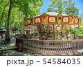 山梨県北杜市 萌木の村 森のメリーゴーランド 54584035