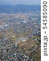 空からの足柄平野と松田山 54585090