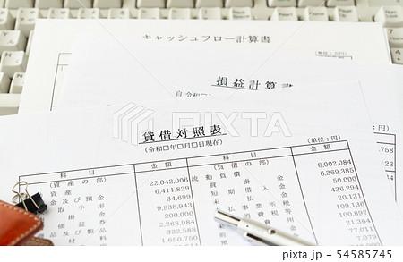 貸借対照表 損益計算書 キャッシュフロー計算書 収支報告 財務諸表 ビジネス 54585745