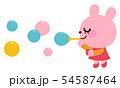 シャボン玉とウサギ 54587464