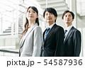 ビジネス チーム 54587936