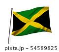 ジャマイカの国旗イメージ 54589825