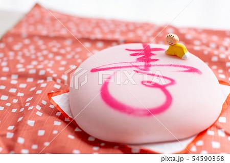 お祝い餅 赤ちゃん 100日祝い 54590368