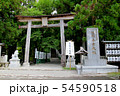 熊野本宮大社 鳥居 54590518