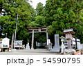 熊野本宮大社 鳥居 サロンカー くまの の ヘッドマークを入れる 木々を多めに取り込む 54590795