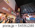 日本の東京都市景観 秋葉原駅や駅前に誕生した新ビルなどを望む 54591280