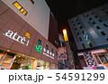 日本の東京都市景観 秋葉原駅や駅前に誕生した新ビルなどを望む 54591299