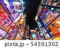 日本の東京都市景観 秋葉原駅前の電気街を望む 54591302