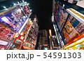 日本の東京都市景観 秋葉原駅前の電気街を望む 54591303