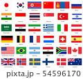 世界の国旗 54596170