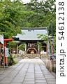 水戸護国神社 54612138