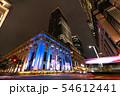 日本の東京都市景観  「室町二丁目」などを望む 54612441