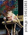 三峯神社の金の龍の像 54615863