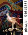 三峯神社 金の鳥の像 54615865