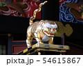 三峯神社 金の像 54615867