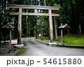 熊野古道 中辺路、祓殿王子から熊野本宮大社本殿に向かう途中にある鳥居 左側から 54615880