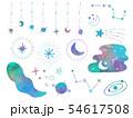星と月の素材セット 54617508