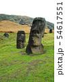 イースター島 ラノ・ララクのモアイ(チリ) 54617551