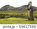 イースター島 アフ・トンガリキのモアイ(チリ) 54617566