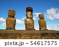 イースター島 アフ・トンガリキのモアイ(チリ) 54617575