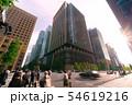 日本の東京都市景観 「大手町駅前」の交差点などを望む(左奥は、東京駅・丸の内方向) 54619216