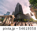 日本の東京都市景観 東京駅前のオフィスビル群などを望む 54619358