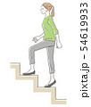女性 階段を登る 54619933