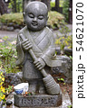 高幡不動尊の坊主の石像 54621070