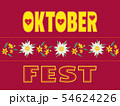 Oktoberfest hand drawn flat color vector lettering 54624226