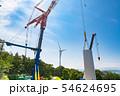風力発電用風車の組み立て作業中と完成した風車 54624695