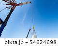 風力発電用風車の組み立て作業中のクレーン作業 54624698