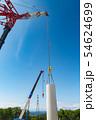 風力発電用風車の組み立て作業中のクレーン作業 54624699