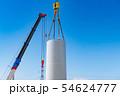 風力発電用風車の組み立て作業中のクレーン作業 54624777