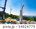 風力発電用風車の組み立て作業中と完成した風車 54624779