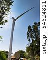 山の頂上付近に設置された風力発電用大型風車と部材 54624811